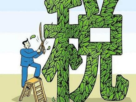 2019年小规模纳税人如何报税