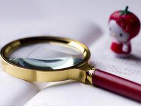 厦门工商红盾网企业查询信息系统