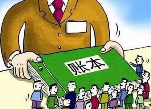 怎么委托厦门会计代理记账公司报税(资料流程)?