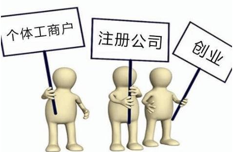 注册沙盘制作公司-提供公司注册流程和费用与条件及资料