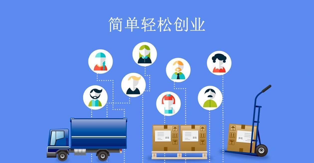 注册商贸公司-提供公司注册流程和费用与条件及资料