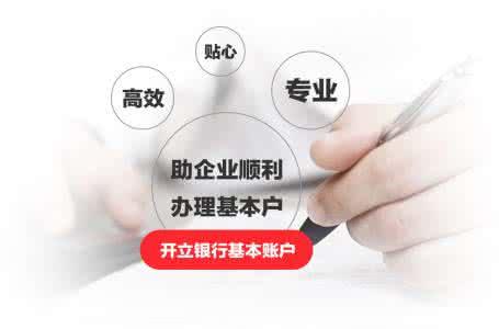 注册汽车保险公司-提供公司注册流程和费用与条件及资料