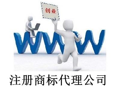 最新厦门商标代理公司注册流程