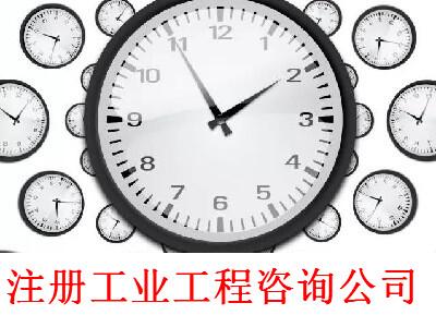 最新厦门工业工程咨询公司注册流程